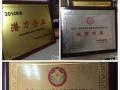 鹏荣财税免费咨询,深圳注册公司,记账报税