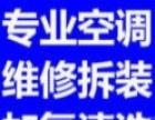 深圳宝安区沙井福永安装热水器拆装空调安装水管洁具