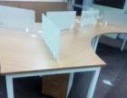 秦皇岛办公家具厂定做办公桌员工椅话务桌班台会议桌