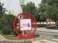 甘肃高速高炮广告——甘肃具有品牌的广告牌设计制作公司