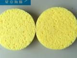 洗碗巾抹布厨房清洁巾 纯天然超强清洁百洁布 厨房清洁海绵抹布