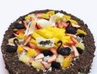 哈尔滨蛋糕网淡奶油水果用料十足品质过硬二环内免运费