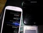 三星Galaxy S III 韩版 4G S3