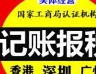 专业代办深圳各区食品经营许可证
