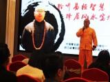 中国建筑环境风水大师李行一擅长堪舆办公室别墅楼盘风水讲座