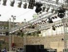 活动策划,路演,庆典,舞台设备,大型演出