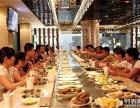 广州幸运签小火锅加盟电话幸运签小火锅官网餐饮加盟火锅多少钱