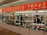 2018北京诚轩公司秋拍币征集设时候开始