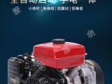 大功率4K-10kw電動車變頻智能增程器 汽油發電機