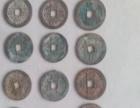 转让古代钱币
