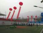 太原拱门空飘租赁 开业庆典皇家礼炮出租 舞台桁架搭建