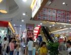上海路尚街富婆街 商业店铺招老板 地铁口旁交通方便