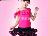 新款拉丁舞 女童 夏季斜肩吊带拉丁舞服 现代幼儿拉丁舞蹈练功服