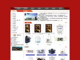 网站制作、APP开发、软件开发、仿制网站、广州做网站