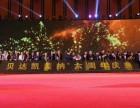 上海鎏金启动道具2017较火启动仪式道具鎏金沙道具