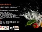 长沙餐饮APP开发制作-湖南云商世纪-餐饮APP解决方案