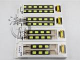 最新超薄汽车改装日行灯 大功率高亮COB日间行车灯 LED日行灯