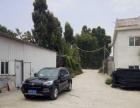 加工厂厂房 ,汽车维修厂,仓库,300平米