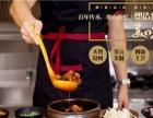黄焖鸡加盟/特色黄焖鸡加盟店/吉胤祥黑椒鸡肉饭
