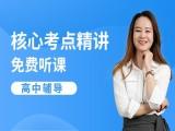 东西湖初中语文辅导,初中数学辅导,初中语文辅导