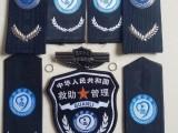 民政局民政执法制服,民政执法服装,民政执法标志服