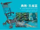 广州珠海深圳酒店宾馆度假村旅游景点动物园婴儿手推车出租赁