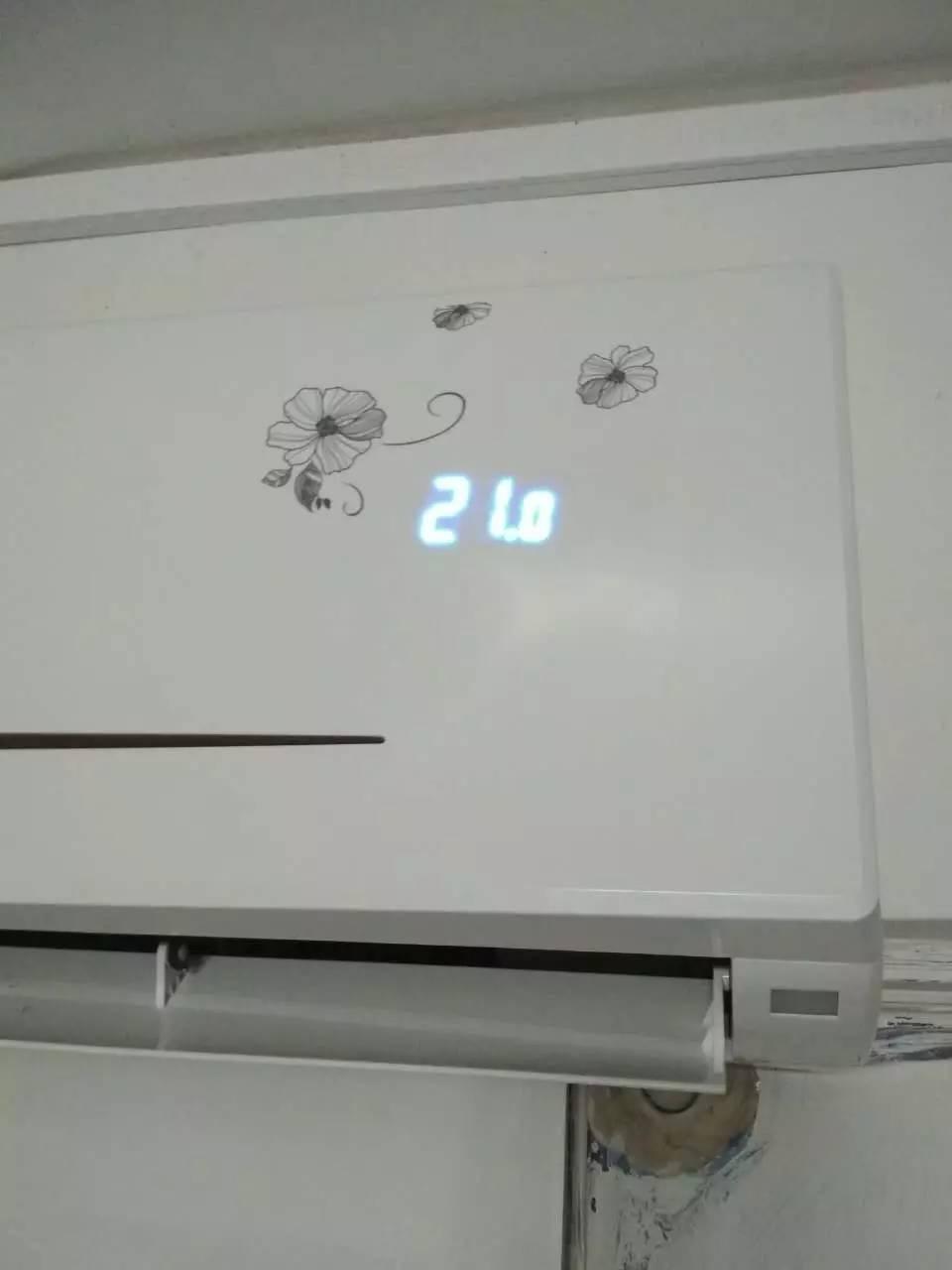 永顺家电维修部精修电视 洗衣机 空调 冰箱热水器
