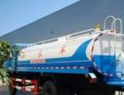 亏本出售5吨/8吨/15吨/30吨各种油罐车,甲醇车,洒水车