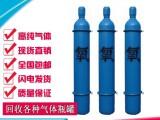 松岗氮气-首选深圳其之音工业气体-高纯氮气