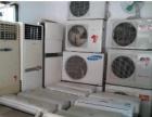 广州废旧二手空调收购 旧空调回收电话