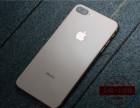 重庆iPhone8X分期需要什么条件 实体店苹果手机分期介绍