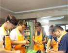 铅山县蛋糕烘焙培训机构包教包会