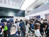 2020广东国际家电博览会GIHE2020顺德家电展