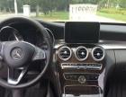 奔驰C级2015款 C 180 L 1.6T 自动 运动型(改款