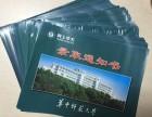 温岭网络教育远程教育高起专专升本