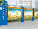 湖南宣传栏湖南广告牌学校宣传栏校园文化长廊