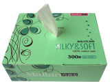 美妆工具化妆棉 纯棉抽取式方便卫生纯棉3