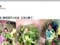 海淀区世纪城美好教育国际幼儿园春季招生季