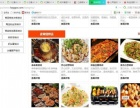 杭州誉品烹饪学院 培训学厨师小吃早点烧烤快餐哪里学