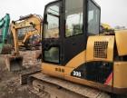 二手挖掘机卡特306C出售 全国包送
