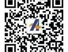 南京心理咨询师公共营养师组合课程考试 报名 培训,一次取证班