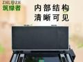 【筑绿者新风空气净化】加盟官网/加盟费用/项目详情