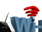 智能无线路由器 云翼WiFi 智能商用WiFi广告