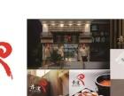 济南平面设计i标志设计i画册设计i包装设计i品牌