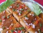 铁板鱿鱼秘制配方加盟 烤面筋烤肉烧烤小吃炸鸡排培训