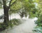 水云间人造雾可美化环境,净化空气,去除雾霾