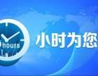 欢迎进入七台河志高空调(全国联保)志高售后服务总部电话