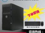 四川成都戴尔服务器工作站总代理 供应戴尔 T130台式服务器