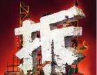丽江门窗厂拆迁评估, 陶瓷厂拆迁评估, 油漆厂拆迁评估