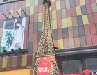 烟台大型雨屋设备出租荷兰风车埃菲尔铁塔展览租赁出售